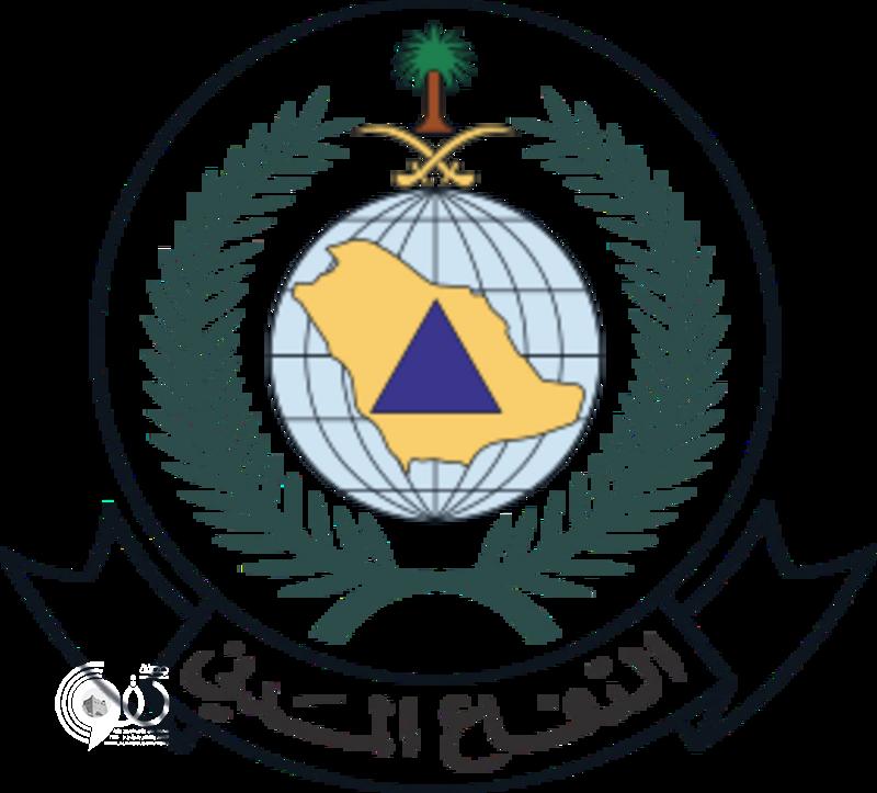 الدفاع المدني يعلن عن وظائف نسائية في مجال الأمن والسلامة