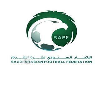 """""""الاتحاد السعودي لكرة القدم"""" يشرع في إحالة إعلامي رياضي إلى النيابة العامة"""