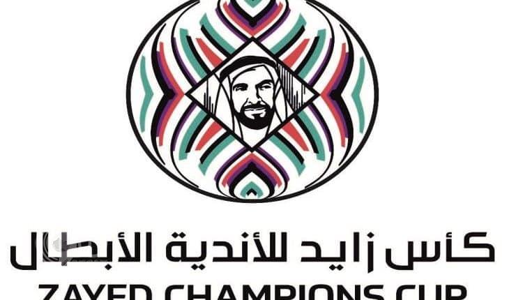 تعرف على مواعيد مباريات الهلال والنصر والأهلي في دور الـ16 من كأس زايد