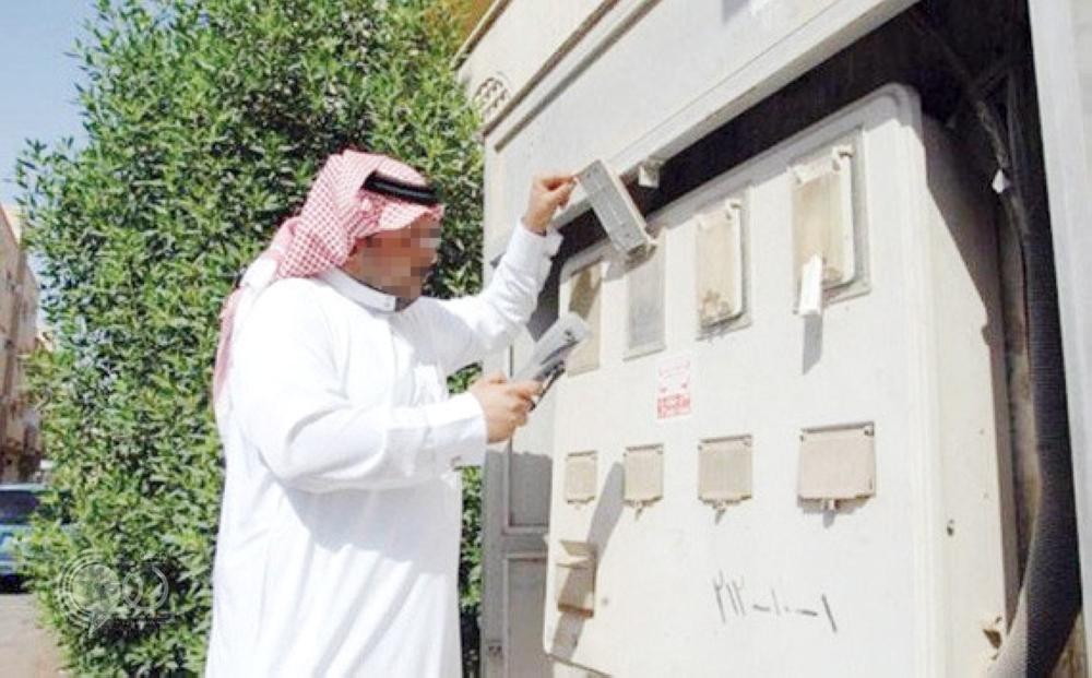 رفع الحد الأعلى لفصل الخدمة الكهربائية إلى 1000 ريال