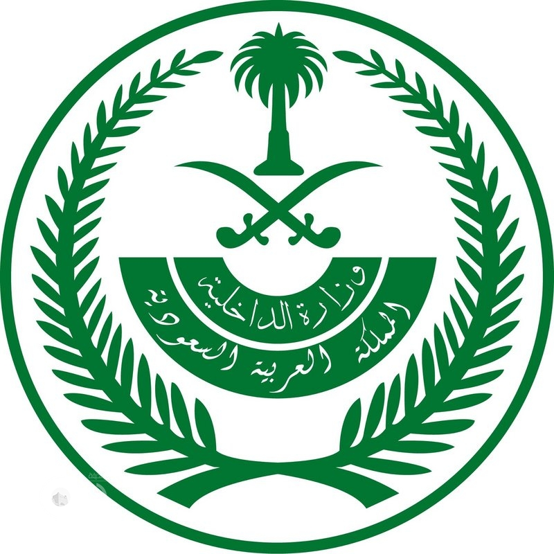 إعلان نتائج قبول دورة تأهيل الضباط الجامعيين الـ48