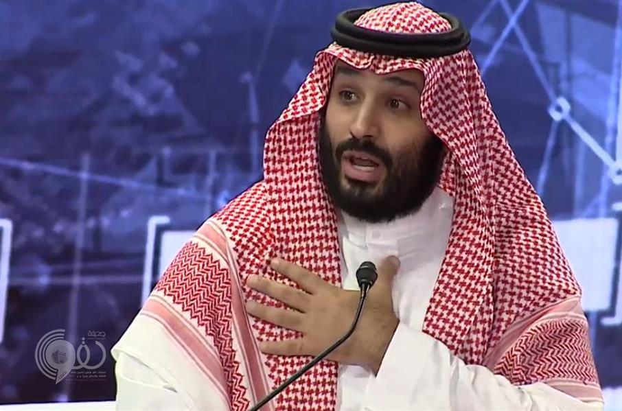 """بالفيديو : أول تعليق لولي العهد """"محمد بن سلمان """" على وفاة """"خاشقجي"""""""