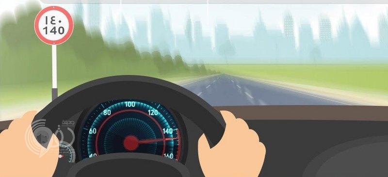 """شاهد.. """"المرور"""" تصدر جداول غرامات تجاوز السرعات على الطرق"""