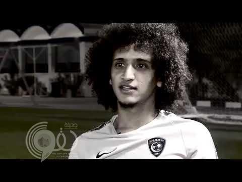"""بالفيديو.. """" عموري"""" يكشف سبب رحيله عن """" العين"""" الإماراتي لأول مرة .. ويرد على اتهامه بالخيانة والتمرد!"""