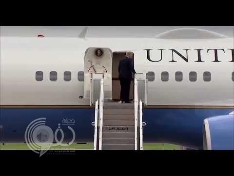 بالفيديو.. لقطة محرجة أثناء صعود ترامب لطائرة الرئاسة