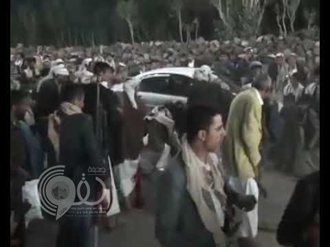 """شاهد .. يمني يفقد السيطرة على """"رشاش"""" خلال حفل زفاف بصنعاء ويتسبب في كارثة"""