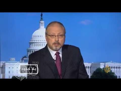 بالفيديو.. جمال خاشقجي: السعودية لا تقتل ولا تعذب.. وليست من طبيعة البلاد أن يحصل فيها شيء كهذا