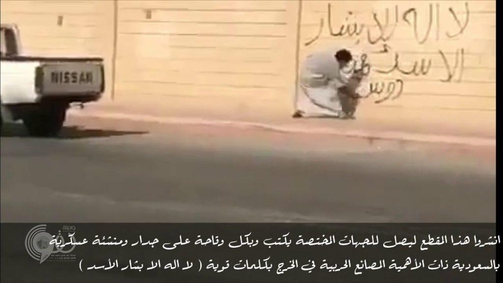 بالفيديو .. مواطن يوثق مقيم يكتب عبارة صادمة للعقيدة على جدار في الخرج