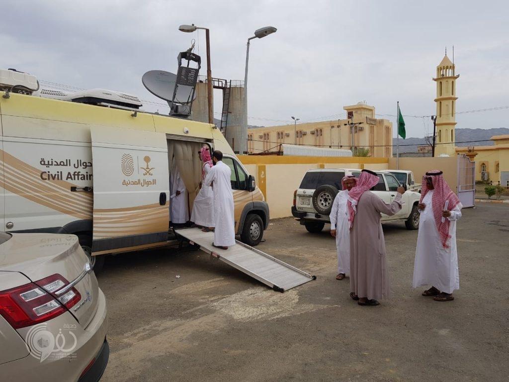 شاهد بالصور عربة الأحوال المدنية المتنقلة تُقدم خدماتها لأهالي مركز الحقو