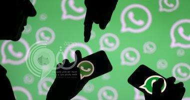 واتساب ينقل ميزة جديدة من هواتف أيفون إلى مستخدمي أندرويد