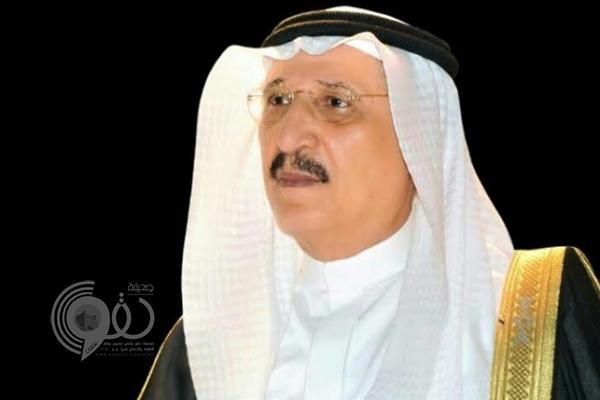 أمير جازان يعزي شيخ شمل قبائل بني شراحيل في وفاة والده