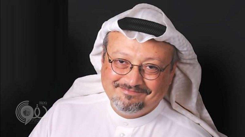 """فريق التحقيق السعودي وحده قادر على كشف تفاصيل اختفاء """"خاشقجي"""".. لهذا السبب"""