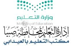 تعليم العيدابي يوفر وظائف حراسات أمنية بعدد من المدارس