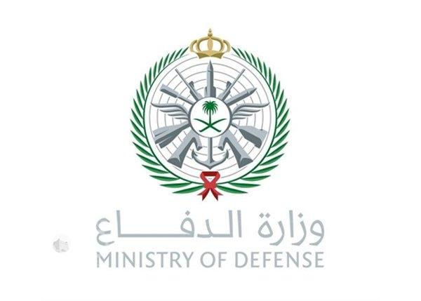 وزارة الدفاع توضح حقيقة لقاء رئيس هيئة الأركان العامة رئيس الأركان الإسرائيلي