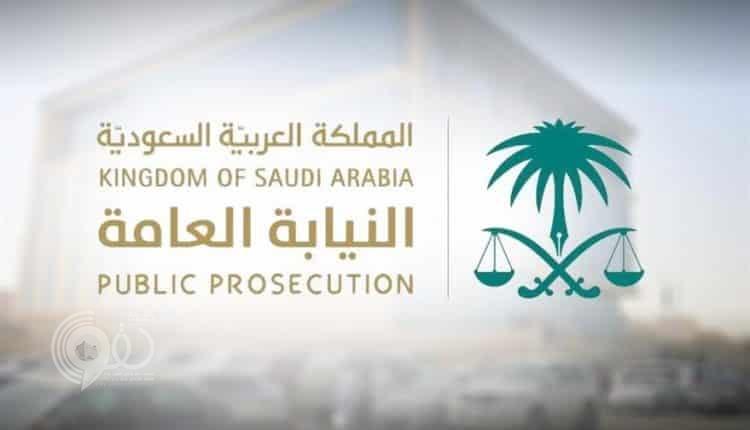 النيابة العامة توضح حقوق المتهم عند القبض عليه أو توقيفه