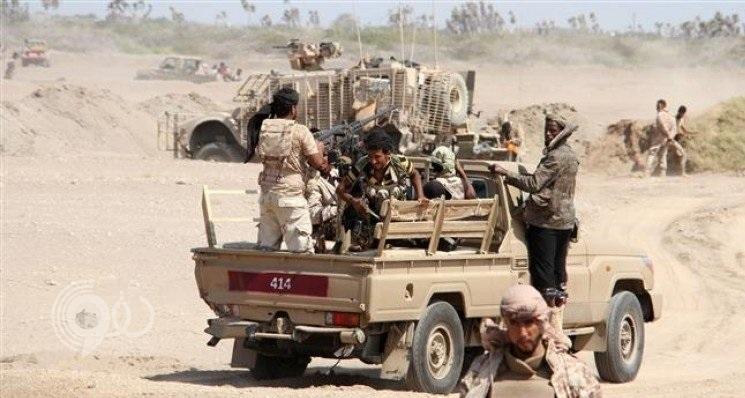 الجيش اليمني يحرر مدينة الأمل ومطاحن البحر الأحمر شرقي مدينة الحديدة