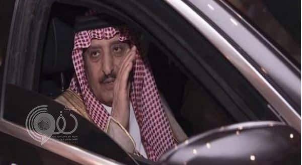 شاهد.. أول ظهور للأمير أحمد بن عبدالعزيز بعد عودته للمملكة