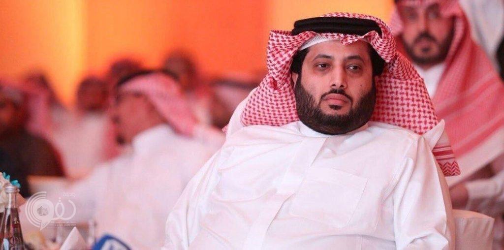 تركي آل الشيخ يصدر قراراً بإعادة تشكيل مجلس إدارة نادي الاتحاد