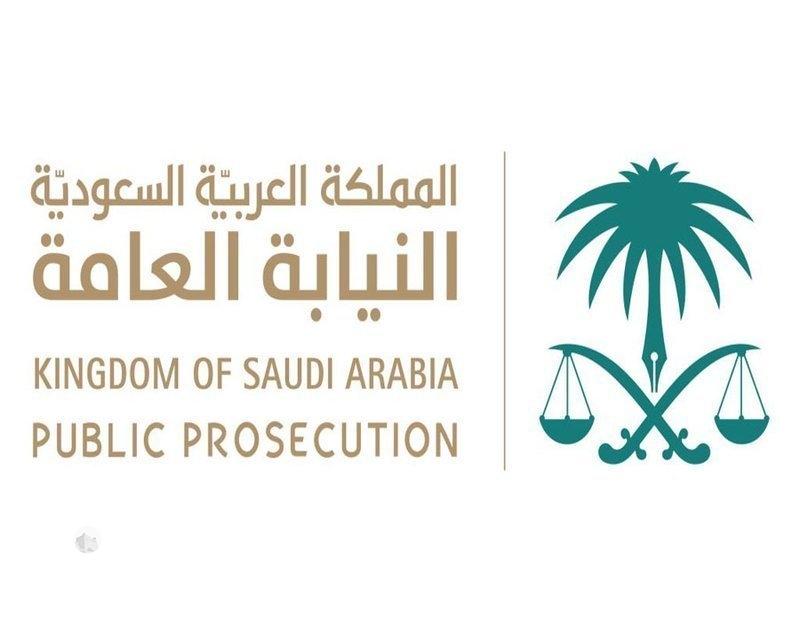 النيابة العامة توجّه التهم إلى 11 شخصاً في قضية خاشقجي
