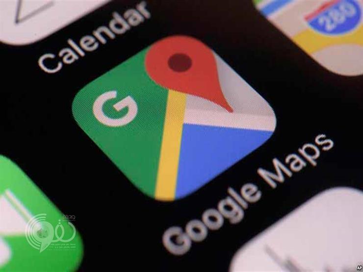 خرائط جوجل تكشف ميزة جديدة في واتساب