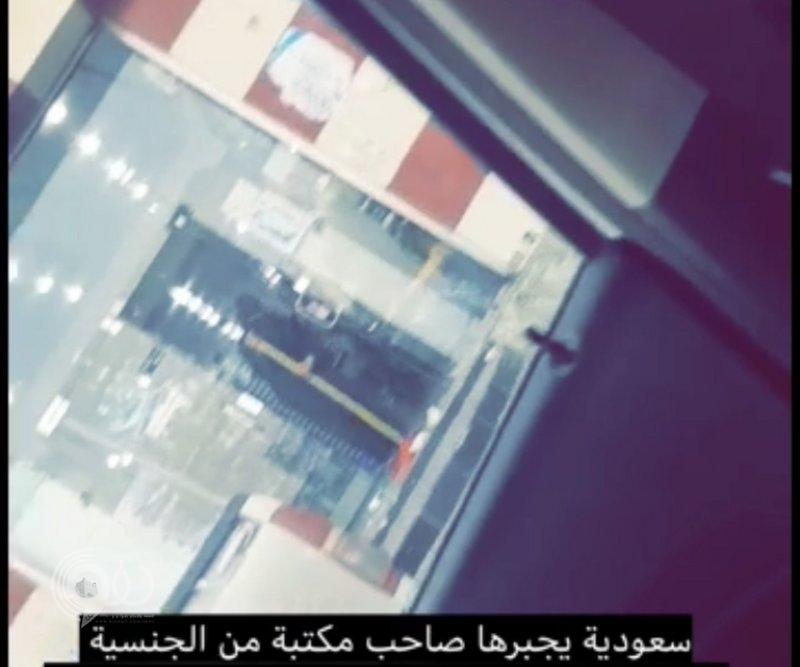 """""""العمل"""": هذه حقيقة فيديو إجبار موظفة سعودية على تنظيف مكتب وافد بجازان"""