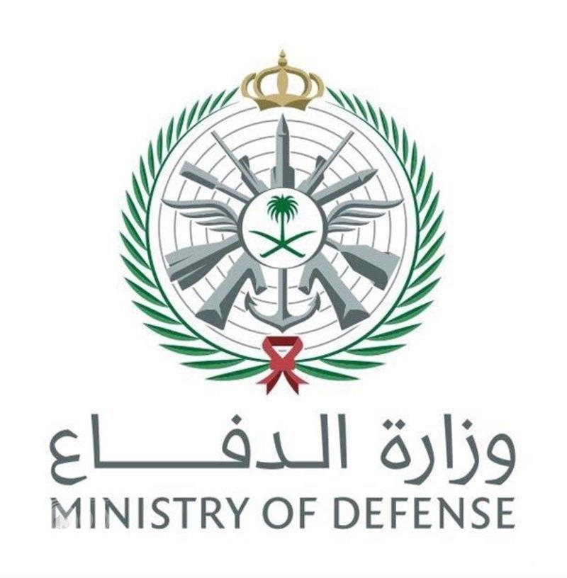 رسمياً.. وزارة الدفاع تعلن إطلاق برنامج الدعم السكني للعسكريين