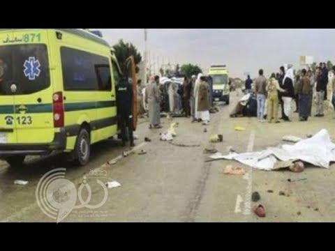 هجوم إرهابي يستهدف حافلة أقباط بمصر يسفر عن مصرع وإصابة 14 شخصاً.. فيديو