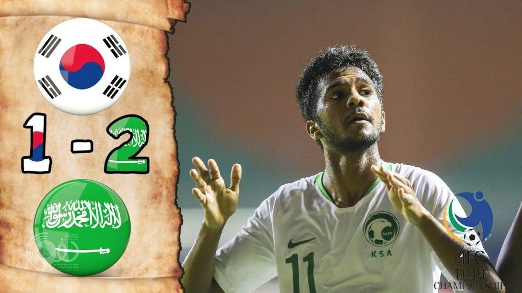 بالفيديو.. منتخب السعودية يفوز ببطولة كأس آسيا تحت 19 سنة