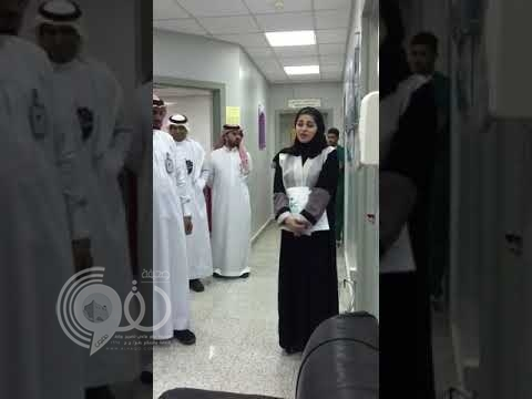 شاهد بالفيديو .. هذا ما حملته سلوى العمران لموظفي صحة جازان