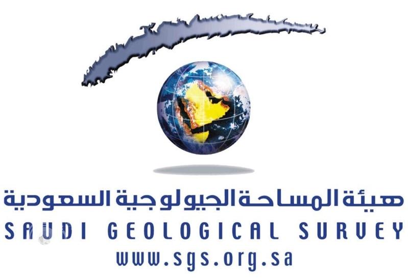وظائف شاغرة لدى هيئة المساحة الجيولوجية