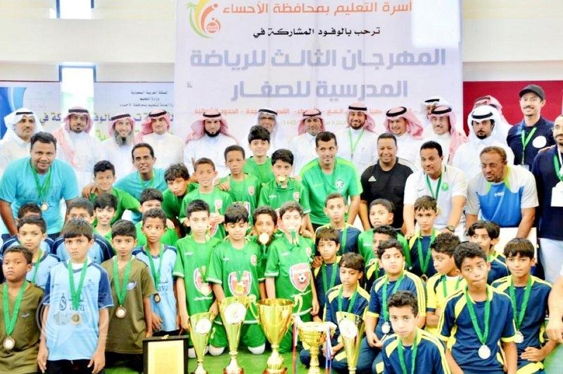 """""""تعليم صبيا"""" يتوج بالمركز الثالث على مستوى المملكة في كرة القدم.. صور"""