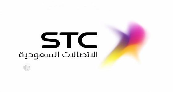 شركة الاتصالات السعودية تعلن عن وظائف تقنية شاغرة