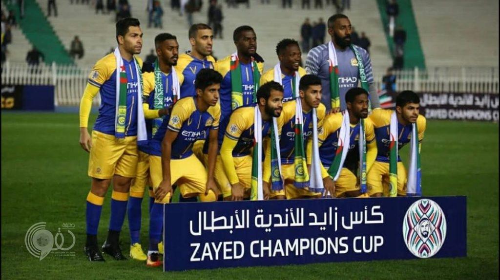 بالفيديو.. مولودية العاصمة الجزائري يقصى النصر من كأس زايد بالفوز عليه ذهاباً وإياباً