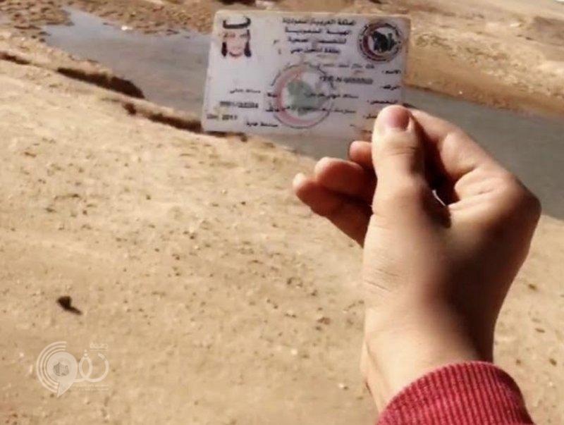 مواطن يروي تفاصيل العثور على المفقودين الأربعة متوفين داخل مركبتهم بحفر الباطن