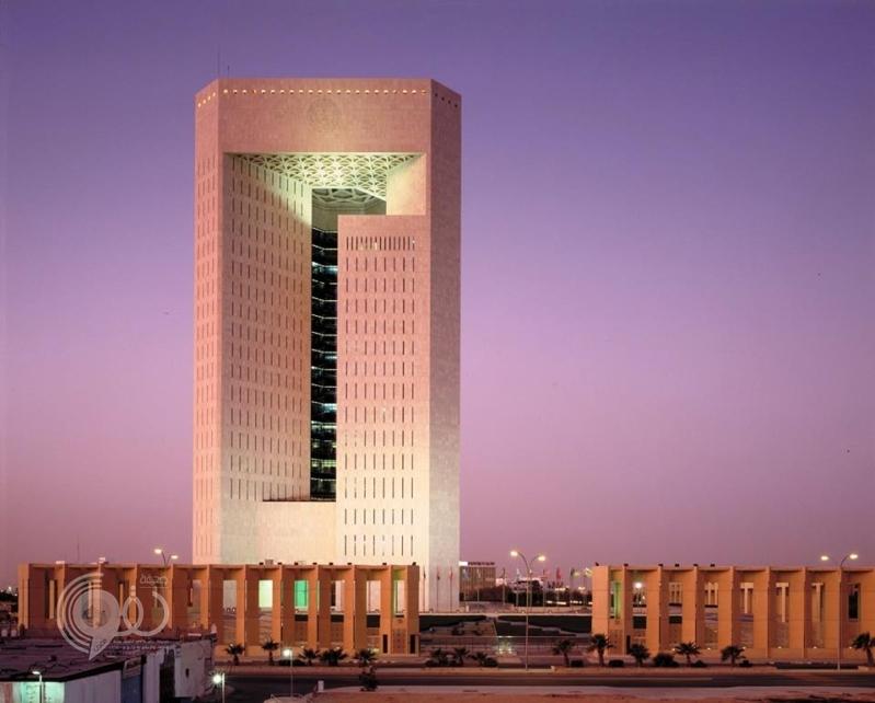 وظائف شاغرة لحمَلة البكالوريوس في البنك الإسلامي للتنمية