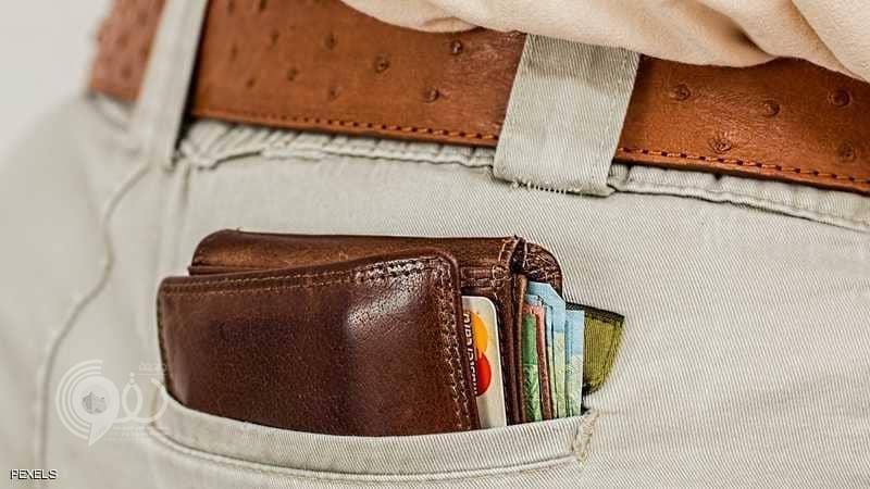 العلم يحذر : لا تضع محفظتك بالجيب الخلفي