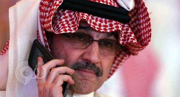 حقيقة ما تم تداوله حول وفاة الوليد بن طلال