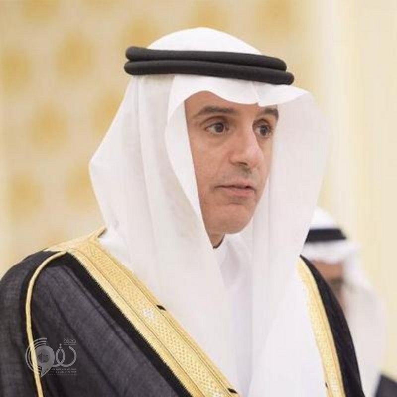 """لماذا صدر قرار إعفاء """"الجبير"""" من وزارة الخارجية؟"""