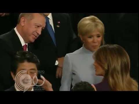 """بالفيديو.. ترامب يتجاهل تلويح أردوغان له بالتحية فيلجأ لميلانيا """" حفظا لماء الوجه """""""