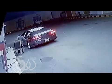 شاهد بالفيديو.. السطو على عامل محطة وقود بحائل وخطفه وسلبه