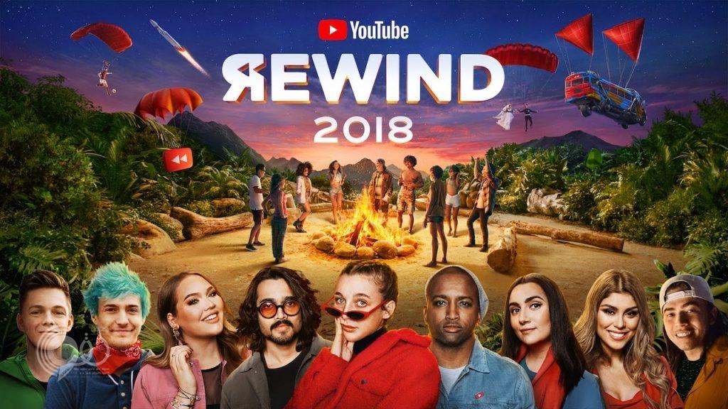 هذا الفيديو هو الأسوأ في تاريخ يوتيوب