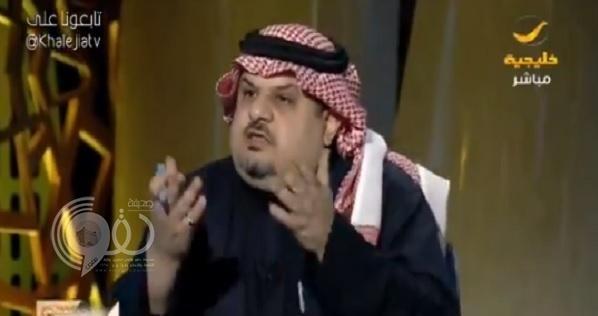 شاهد.. الأمير عبدالرحمن بن مساعد: لا أحب الشيلات ولا الباذنجان!