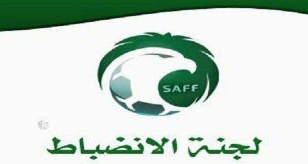 """""""الانضباط"""" تصدر 3 قرارات ضد النصر: غرامات مليون ريال وحرمان وإيقاف لمسؤولين """