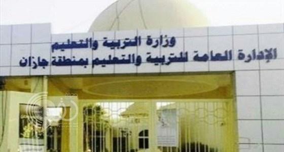 """""""تعليم جازان"""" يصدر بياناً بخصوص صاحب التغريدة المسيئة لقائد مدرسة في أبو عريش"""