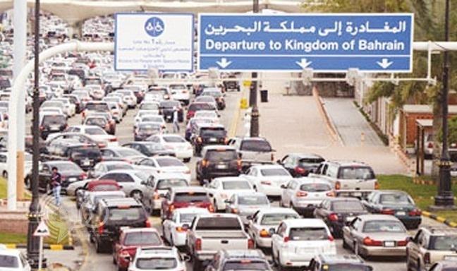 لأول مرة .. البحرين تزف بشرى سارة للسعوديين الراغبين بدخول أراضيها عبر جسر الملك فهد!