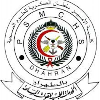 وظائف شاغرة للجنسين في كلية الأمير سلطان العسكرية