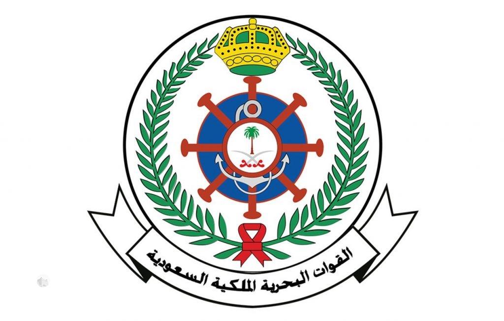 استشهاد اثنين من منسوبي القوات البحرية الملكية السعودية في ميدان العزة والشرف بالحد الجنوبي