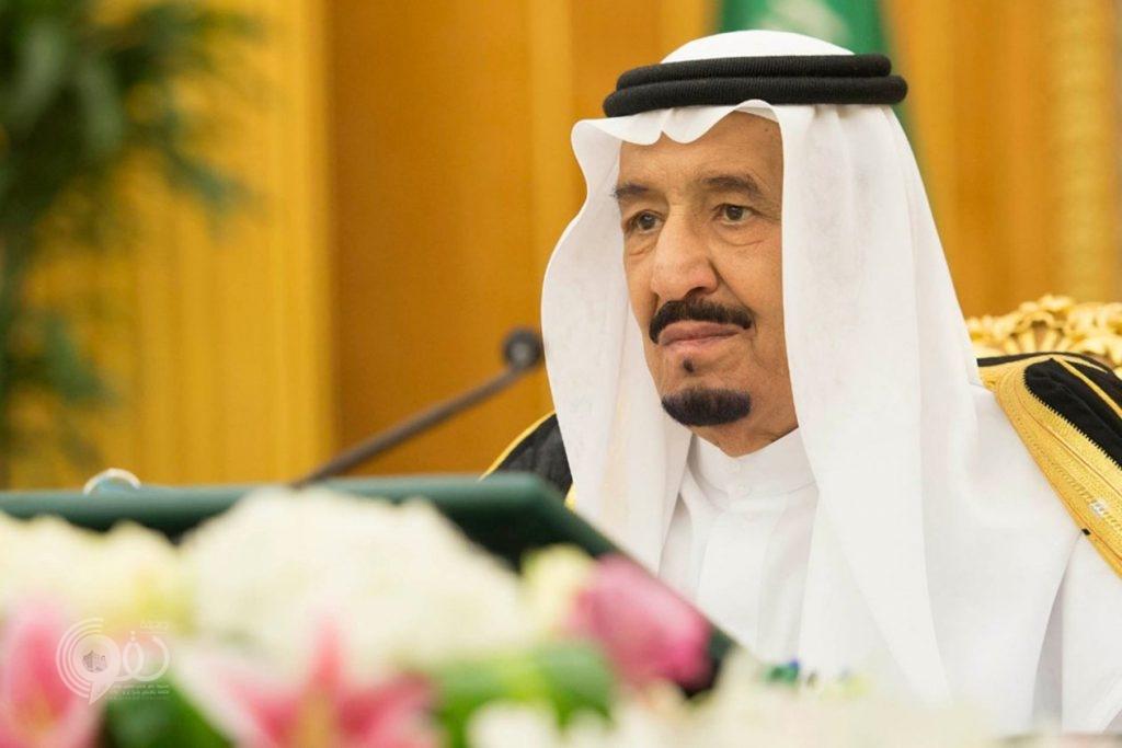 أوامر ملكية.. إعادة تشكيل مجلس الوزراء ومجلس الشؤون السياسية والأمنية