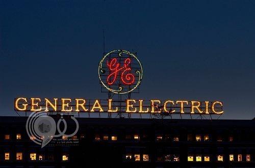 37 وظيفة شاغرة لدى شركة جنرال إلكتريك في 6 مدن