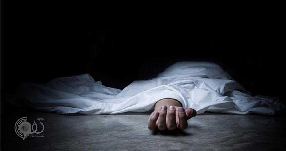العثور على جثـة امرأة متحللة داخل شقتها بمكة